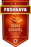 Vodka Foshkaya Caramelo 1 l. 18 % vol.